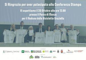 galimberti-studio-ringraziamenti-conferenza-stampa-rinaldo-donzelli